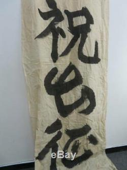 165 inch Huge Japanese Vintage WW2 Imperial Japan Flag /Asian soldier army QQQ