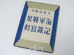 1944 Achievement of Japanese Imperial Navy in pacific war photo book ww2