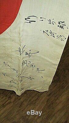 ANTIQUE WW2 IMPERIAL JAPANESE INSCRIBED GOOD LUCK SILK FLAG/BANNER 41x29