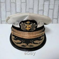 Antique Imperial Japanese Army Navy WW2 Military Cap White Gold Hat World War II