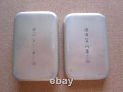 Former Japanese Imperial Army Bento Lunch Box Yokosuka Navy Arsenal Ww2 Military