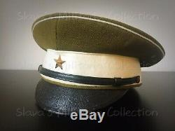 Imperial Japanese Army WWII WW2 Hat Cap Officer Rare Original