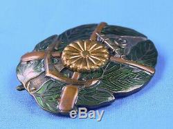 Imperial Japanese Japan WW1 WW2 NCO Navy Bombardment Superior Proficiency Badge