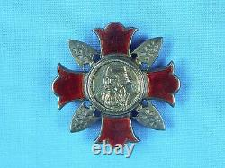 Imperial Japanese Japan WW2 Enameled Wound Badge Cross Pin Medal with Box