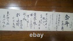Imperial Japanese Soldier WW2 WWII Hand Scroll Kotobagaki On Washi Paper Rare