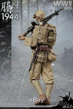 Imperial Japanese Soldier WWII Battle of Tengchong 1/6 IQO Model 91001 USA