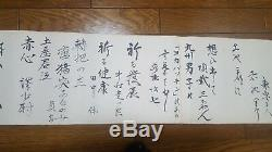 Imperial Japanese Soldiers WW2 WWII Hand Scroll Kotobagaki On Washi Paper Rare