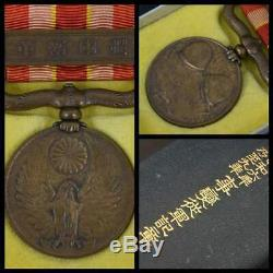 Japanese Imperial Army Medals Patches 11 Items Bundle Sale! Military Ww2 Ww1
