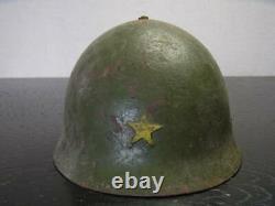 Japanese antique Original WW2 Imperial Japanese Army Iron Helmet Star S