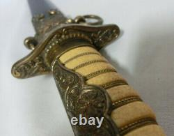Japanese antique World War 2 WW2 Imperial Japan Navy Army Imitation sword