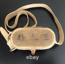 Original WWII Imperial Japanese Army NCO Binoculars with Canvas Web Case & Strap