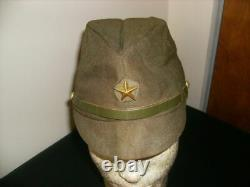 Original Ww2 Imperial Japanese Army Officers Cap