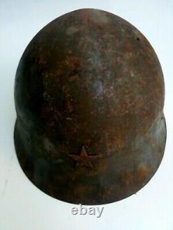 Original Ww2 Imperial Japanese Army Type 90 Helmet Ija Star