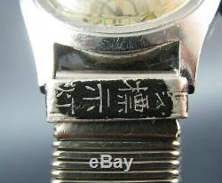 RARE Vintage WW2 Era SEIKO Japanese Military Imperial Army Mens Watch