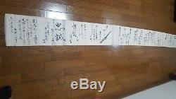 Rare Imperial Japanese WW2 WWII Hand Written Scroll Kotobagaki On Washi Paper