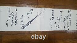Rare Imperial Japanese WW2 WWII Hand Written Scroll Kotobagaki On Washi Paper II