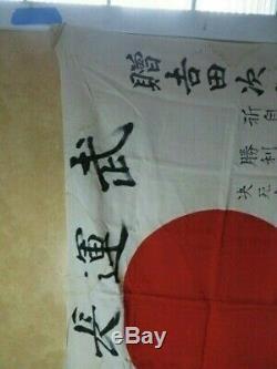 Rare Vintage WW2 Imperial JAPANESE Flag Original NIce one