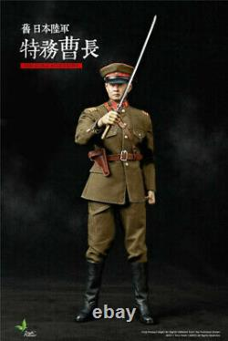 Toys Power WWII Japanese Imperial Army Sergeant Fujita 1/6 Scale Action Figure