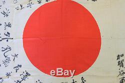 Vintage Imperial Japan Japanese Army WW2 National Silk Flag