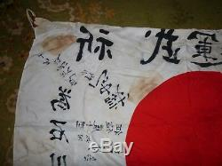 Vintage Japanese Flag Rising Sun WW2 Imperial Japan Army Naval with writing