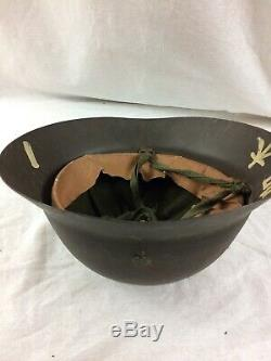 Vintage Japanese Helmet star Imperial Army civil defense WW2 japan
