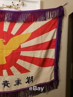 Vintage Japanese WW2 Imperial Japan Silk Flag Collectible soldier's clot
