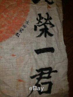 Vintage Japanese WW2 Imperial Japan Silk Flag Collectible soldier's clot #2