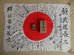 Vintage Japanese WW2 Imperial Japan Silk Flag Japan army withbox, medal