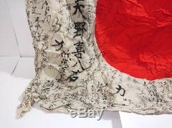 Vintage Japanese WW2 Imperial Japan Silk Flag Japan /soldier's clot army