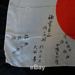 Vintage Original Japanese WW2 Collectible Military Imperial Japan