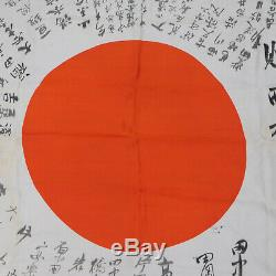 Vintage Original Japanese WW2 Collectible Military Imperial Japan Silk Flag