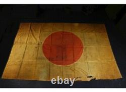Vintage Ww2 dirty Imperial Japanese Navy Ship Bow hata Extra Large 257cm175cm