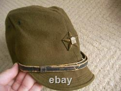 WW-2 Imperial Japanese school hat military cap real military