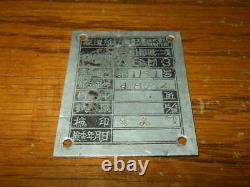 WW II Imperial Japanese Navy Aircraft MAIN DATA PLATE A6M3 Model 22 ZERO
