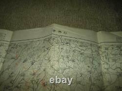 WW II Imperial Japanese Navy / Army TOPOGRAPHICAL BATTLE MAP RARE