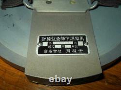 WW II Imperial Japanese Navy DIVE BOMBER FLIGHT COMPUTER / CALCULATOR RARE