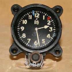 WW2 1943 Japanese Imperial Army Military Aircraft Clock Seikosha Type 93