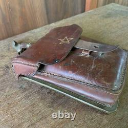 WW2 Former Imperial Japanese Army Map case Bag for Officer 16cm×20cm