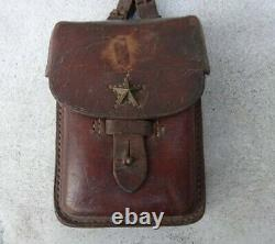 WW2 Former Japanese Army Bag Imperial Japanese Army Leather Bag Star