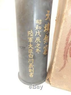 WW2 Former Japanese Army military Shell vase Imperial Army Free Shipping (M2587)