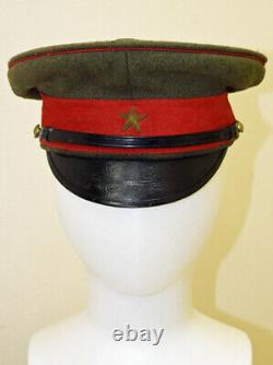 WW2 Former imperial Japanese Army Cap Hat