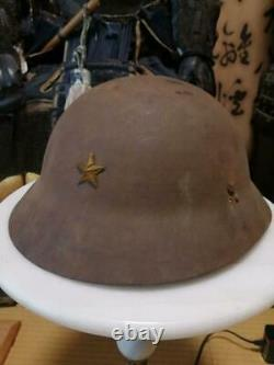 WW2 Former imperial Japanese Army Iron Helmet