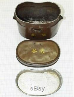 WW2 Imperial Japanese Army Canteen Water bottle & Mess Kit Same Soldier WWII
