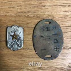 WW2 Imperial Japanese Army Dog tag Batch Very Rare! Military