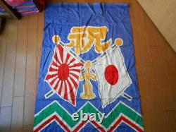 WW2 Imperial Japanese Army Expeditionary Fla g Military Antique Free/Ship