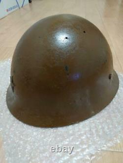 WW2 Imperial Japanese Army Helmet Iron 93rd Division Free/Ship