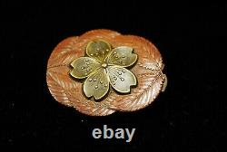 WW2 Imperial Japanese Army NCO Non-commissioned Officer Reward Badge Medal