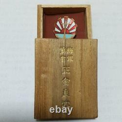 WW2 Imperial Japanese Army Navy Association Regular Membership Emblem badge