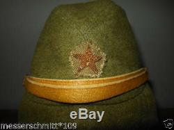 WW2 Imperial Japanese Army OFFICER Summer Field Side Cap #1 EXCELLENT