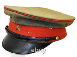 WW2 Imperial Japanese Army Officer Uniform Hat Cap From JAPAN